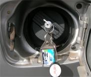 fuelcap